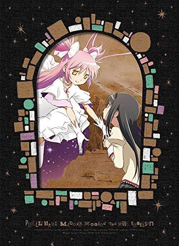 madoka magica 3 limited edition